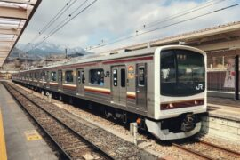 The best Japan Rail Pass to Get